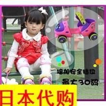 3周岁宝宝玩 儿童初学者四轮旱冰鞋 日本购溜冰鞋 幼儿双排轮滑鞋