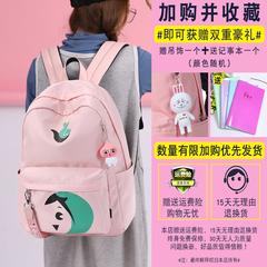 新款初中书包女生双肩包韩版潮大容量小学生四五六年级学院风背包