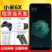 全网通正品 小米 手机小米8se青春 新品 现货当天发 Xiaomi