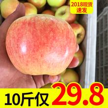现货嘎啦苹果10斤现摘现发新鲜水果批发包邮整箱5小苹果