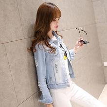 牛仔外套女2018春季新款韩版修身长袖破洞浅色牛仔上衣短款外套潮