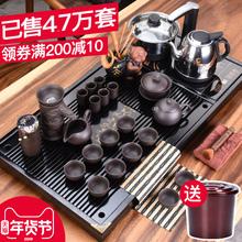 紫砂功夫茶具套装 豪峰 家用茶杯简约全自动磁炉茶台茶道守静枧