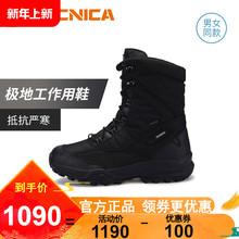泰尼卡TECNICA骑士户外登山鞋靴防滑防水保暖男女情侣穿越雪地靴