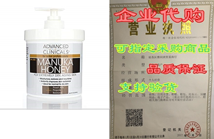 Advanced Clinicals Manuka Honey Cream for Extremely Dry, Ag
