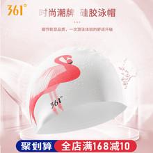 361度泳帽女士专用防水韩国专业舒适可爱不勒头印花护耳游泳帽