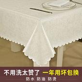 欧式餐桌布防水防烫防油免洗网红茶几家用餐桌垫台布长方形PU定制