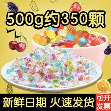 喜糖散装 过年炫彩千纸鹤糖果小零食水果味混装 批发硬糖年货大礼包