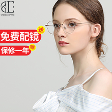 Spectacles for women with nearsightedness glasses, male titanium super light full frame anti blue light glasses frames, art circles, frames, glasses.