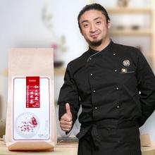 小关推荐 红豆芡实薏米茶150g袋赤小豆薏仁茶组合茶包泡水花茶