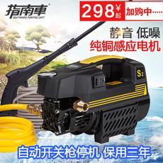 指南车S2高压洗车机家用220v感应电机全自动洗车器便携水枪清洗机