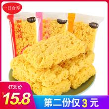 阳光谷粒玉米酥休闲零食膨化食品玉米脆片粗粮早餐酥来宝小吃散装