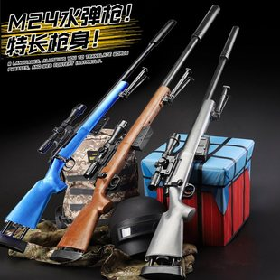Steel M pull bolt loaded sniper rifle jedi water pistol