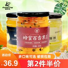 凯司令蜂蜜柚子茶柠檬茶百香果茶520g罐冲饮蜜炼果酱泡水喝水果茶