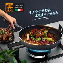意大利进口厨具麦饭石不粘锅家用炒锅炒菜无油烟燃气灶适用28cm