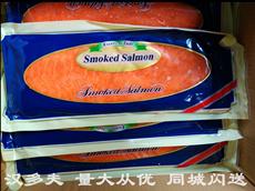 挪威原装进口烟熏三文鱼/三文鱼刺身 三文鱼片1kg寿司
