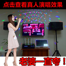 点歌机KTV一体机触摸屏高清家庭家用卡拉OK无线音响套装