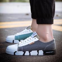 新款流行男帆布阴阳鞋休闲双色男鞋子韩版潮流鸳鸯板鞋学生鞋
