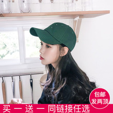 Hat chic Korean version of cap, female casual recreation student street day sun shading baseball baseball cap