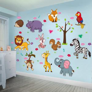 儿童房装饰墙贴纸卡通动物幼儿园教师墙面墙上布置贴画壁纸画自粘
