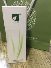 瓶去黑头清洁彻底 华新美容院卸妆水T259提香丽尔单层卸妆液100ml