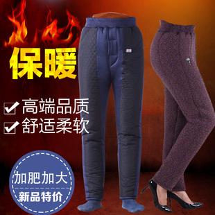 冬季中老年棉裤男女加绒加厚老人棉裤男女护膝加肥三层高腰保暖裤