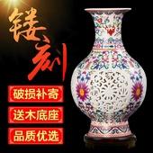 景德镇陶瓷器中式镂空插花花瓶客厅家居工艺品酒柜装 饰品摆件瓷瓶