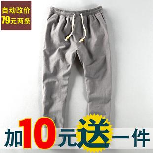 2019春夏新款男装休闲亚麻裤松紧系绳宽松棉麻料小脚九分裤短裤子