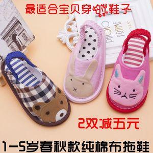 1-5岁儿童手工棉布拖鞋宝宝防滑室内家居鞋小孩地板鞋秋冬女家居儿童棉拖鞋