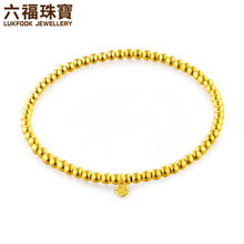 六福珠宝简约圆珠黄金手链手串弹力绳款女款计价B01TBGB0072