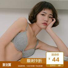 靴下物法式性感内衣女套装 夏季有钢圈上托聚拢无痕舒适小胸文胸女