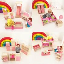 儿童过家家木质玩具粉红小家具益智玩具玩偶