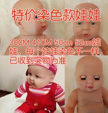 清仓婴儿玩具娃娃女孩男孩全软胶宝宝家政月嫂培训儿童睡眠洋娃娃