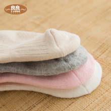 良良 婴儿袜子0-5岁幼儿秋冬棉袜新生儿童地板袜宝宝长筒袜3双装