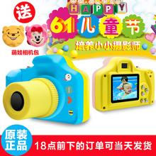 照相机玩具可拍照高清运动摄像头微型迷你小单反旅游摄影 儿童数码