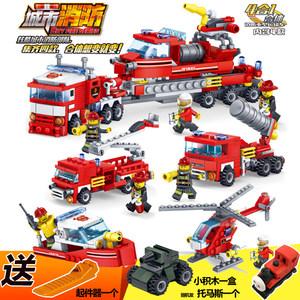 兼容<span class=H>乐高</span>积木城市消防车模型人仔拼装飞机组装车<span class=H>玩具</span><span class=H>塑料</span>男女孩子