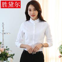 衬衫 正装 商务白领工作服职业长袖 上衣修身 女装 打底衫 立领黑白衬衣