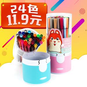 众叶水彩笔24色彩色笔绘画儿童彩笔套装画笔无毒可水洗幼儿园包邮