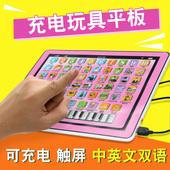 儿童平板电脑玩具中英文智能学习机宝宝早教益智幼儿 天天特价