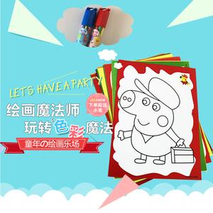 儿童画画本涂色本填色涂色3-6岁水粉画幼儿园绘画本涂鸦本水彩画