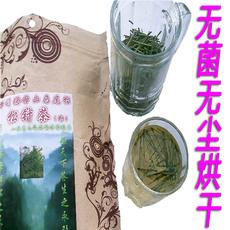 无菌烘干野生松茶/野生干松针茶全松茶松叶茶松粉/1件包邮