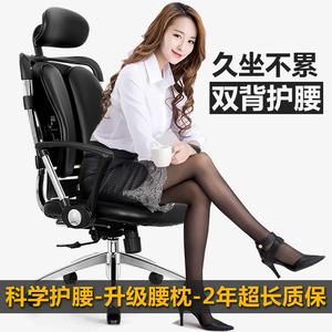 电脑椅家用工学护腰双背椅老板椅舒适可躺办公皮转椅靠背网布椅子电脑椅