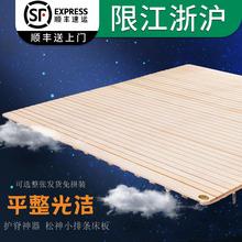 松木硬床板折叠实木护腰1.8米硬板床垫1.5米12排骨架定制木板床垫