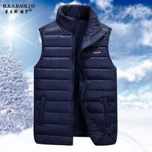 羽绒背心工服定做 冬季男士 加肥加大码 新款 轻薄羽绒马甲外套男装