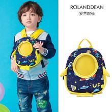 热卖韩版幼儿园书包1至6岁男孩小童背包轻双肩背防走丢潮可爱背包