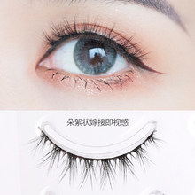 Innocent Eye Segmented False Eyelashes Female Supernatural Style Long Thick Simulated Naked Makeup Hard Eyelashes
