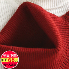 【今日立减100元】高领毛衣女短款修身针织打底衫套头秋冬羊毛衫