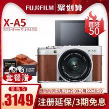 富士X Fujifilm XA3 45入门女美颜复古自拍旅游微单相机XA5