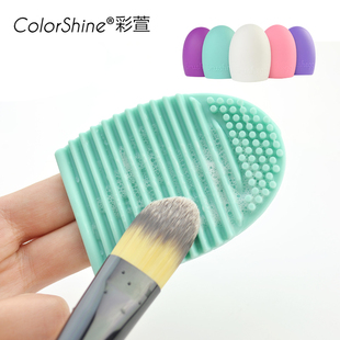 彩萱洗刷蛋brush egg 清洗工具化妆刷洗刷工具晾刷架洗刷神器