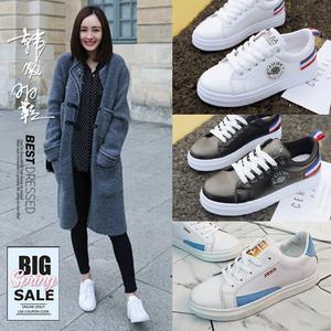 韩版时尚百搭女款休闲运动板鞋潮卡通印花小白鞋平底鞋