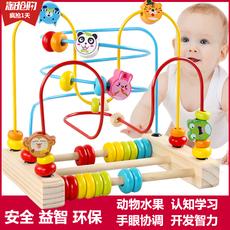 儿童串珠绕珠早教婴儿玩具6-12个月宝宝益智力玩具0-1-2岁3周岁